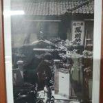 鳳明館本館昔の写真